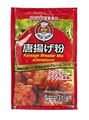 Karaage Breading Mix - UNCLE BARN'S