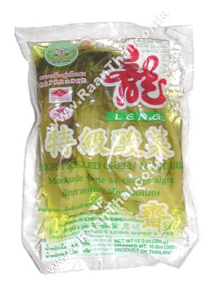Sour Pickled Green Mustard with Leaf - LENG HENG