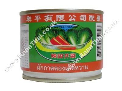 Fermented Hot & Sweet Mustard Green - PIGEON