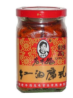 Fermented Beancurd - Hot - LAOGANMA