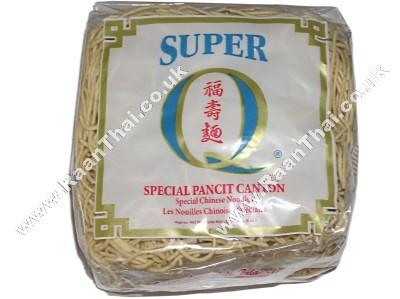 Special !!!!Pancit Canton!!!! 227g - SUPER Q