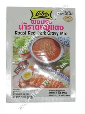 Roast Red Pork Gravy Mix - LOBO