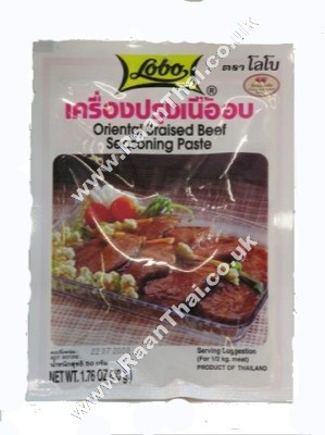 Oriental Braised Beef Seasoning Paste - LOBO