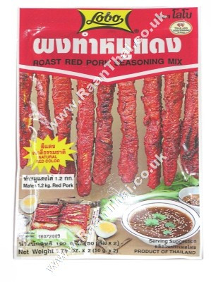 Roast Red Pork Seasoning Mix 100g - LOBO