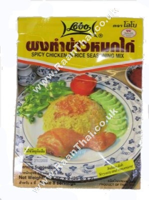 Spicy Chicken-in-Rice Seasoning Mix - LOBO