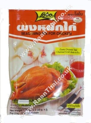 Seasoning Mix for Chicken - LOBO