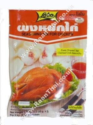 Seasoning Mix for Chicken - LOBO