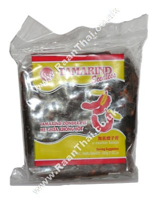 Tamarind (Seedless) 200g - XO