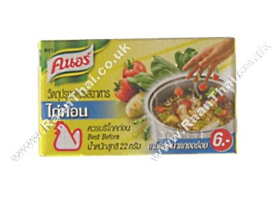 Stock Cubes - Chicken Flavour 20g - KNORR
