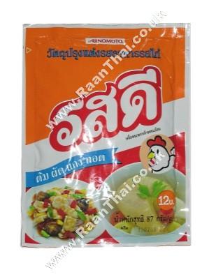 Seasoning Powder - Chicken 75g - ROS DEE