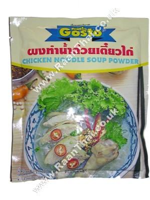 Instant Chicken Noodle Soup Powder 300g - GOSTO