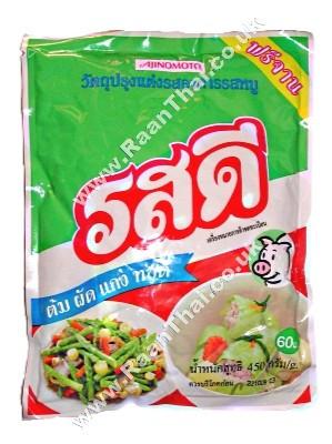 Seasoning Powder - Pork 425g - ROS DEE