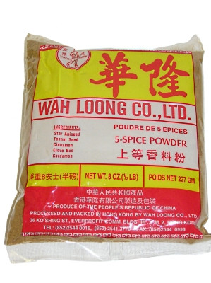 Chinese 5-Spice Powder - WAH LOONG