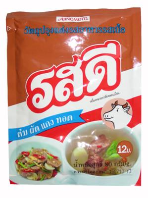 Seasoning Powder - Beef 75g - ROS DEE