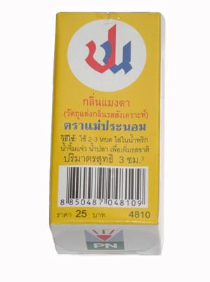 Artificial Maengda Flavour - MAE PRANOM