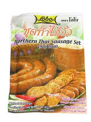 Northern Thai Sausage Set - LOBO