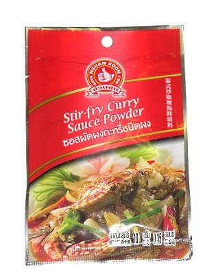 Stir-fry Curry Sauce Powder for Seafood 50g - NGUAN SOON