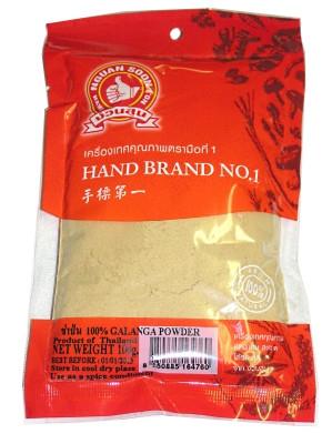 100% Galanga Powder 100g - NGUEN SOON