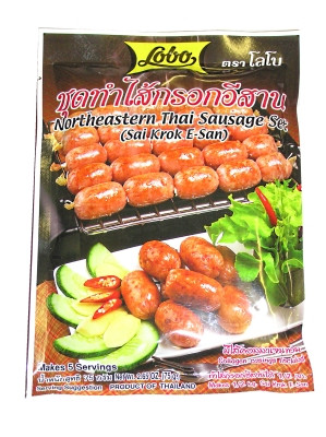 North-Eastern Thai Sausage Set (!!!!Sai Krok E-San!!!!) - LOBO