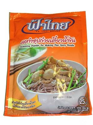 Seasoning Powder for Thai Spicy Noodle 170g - FA THAI