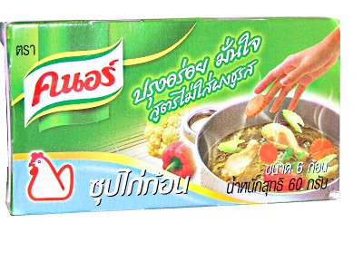 Stock Cubes - Chicken Flavour - !!!!No MSG!!!! 60g - KNORR