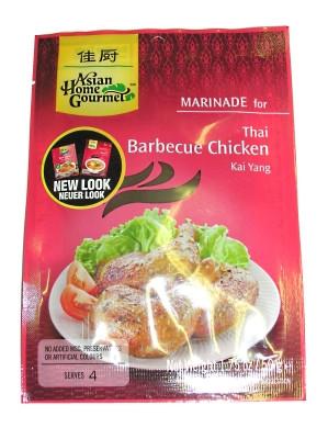 Marinade for Thai Barbeque Chicken (!!!!Kai Yang!!!!) - ASIAN HOME GOURMET
