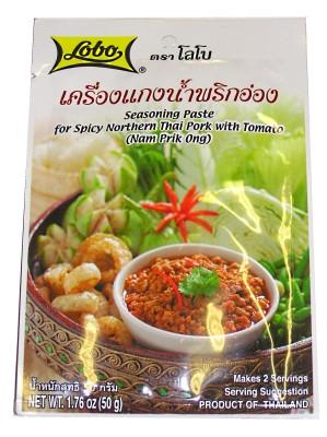 Seasoning Paste for Spicy Northern Thai Pork with Tomato (!!!!Nam Prik Ong!!!!) - LOBO
