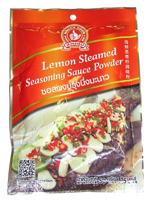 Lemon Steamed Seasoning Sauce Powder - NGUEN SOON
