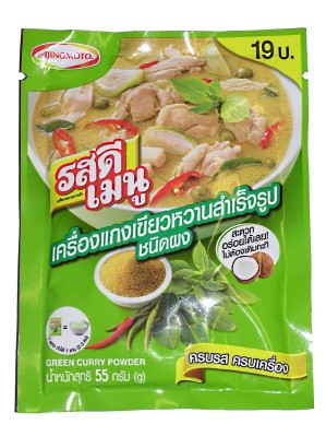 !!!!ROS DEE Menu!!!! - Green Curry Powder - AJINOMOTO