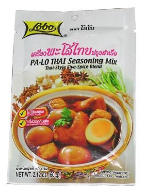 !!!!PA-LO THAI!!!! Seasoning Mix - LOBO