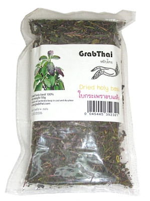 Dried Holy Basil - GRAB THAI
