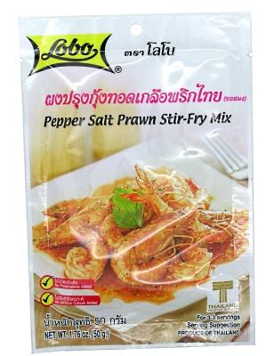 Pepper Salt Prawn Stir-fry Mix - LOBO