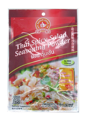Thai Spicy Salad Seasoning Powder - NGUEN SOON