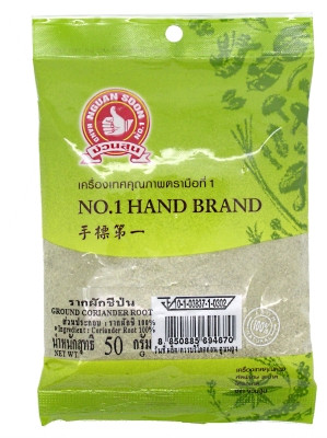 Ground Coriander Root - NGUEN SOON