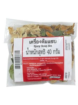 Spicy Soup Set 40g - SERI