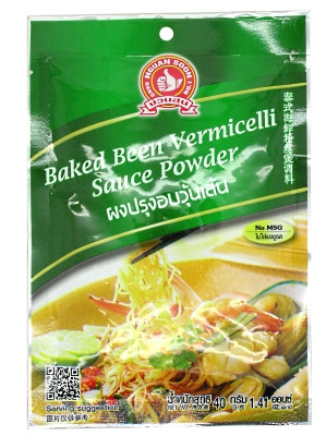 Baked Bean Vermicelli Sauce Powder - NGUEN SOON