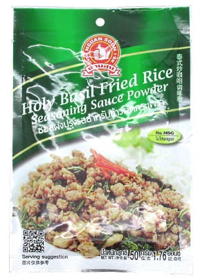 Holy Basil Seasoning Sauce Powder - NGUEN SOON