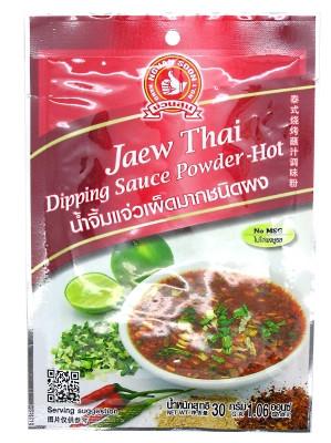 Jaew Thai Dipping Sauce Powder - Hot - NGUEN SOON