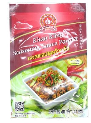 Khao Kling Seasoning Sauce Powder - NGUEN SOON