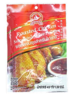 Roasted Chicken Seasoning Sauce Powder - NGUEN SOON