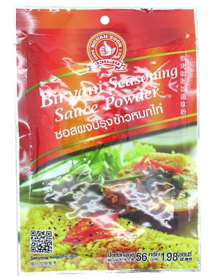 Biryani Seasoning Sauce Powder - NGUEN SOON