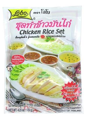 Chicken Rice Set - LOBO
