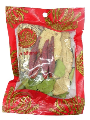 Tom Yum Set 40g - SERI