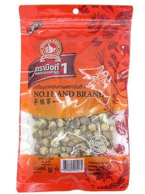 White Cardamom 50g - NGUEN SOON