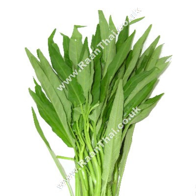 Water Spinach (Morning Glory) 200g - !!!!Pak Bung!!!!