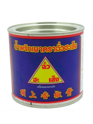 Chilli Paste 450g – CHUA HAH SENG