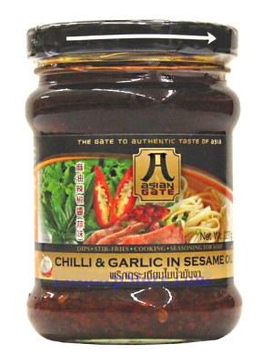 Chilli & Garlic in Sesame Oil - ASIAN GATE