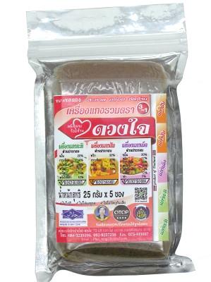 Mixed Curry Pastes (Thai Southern, Thai Sour, Thai Red Southern) 5x25g – DUANGJAI
