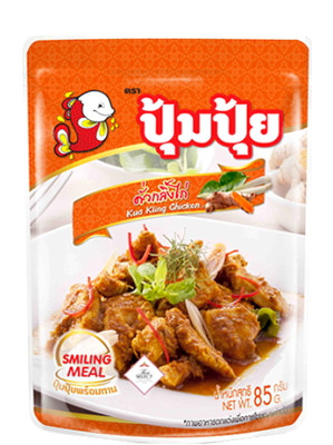 Ready-to-Eat Kua Kling Chicken – POMPUI