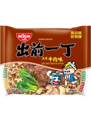 Instant Noodles - Five Spice Beef Flavour - NISSIN